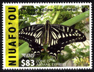 Niuafo'ou 2016 $83 Airmail Express Butterfly unmounted mint.
