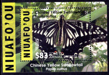 Niuafo'ou 2016 $83 Airmail Express Butterfly souvenir sheet unmounted mint.