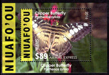 Niuafo'ou 2016 $89 Airmail Express Butterfly souvenir sheet unmounted mint.