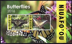 Niuafo'ou 2016 $83 & $89 Airmail Express Butterfly souvenir sheet unmounted mint.