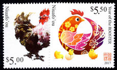 Niuafo'ou 2016 Chinese New Year: Year of the Rooster (fluorescent overprint) unmounted mint.
