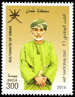 Oman 2016 National Holiday unmounted mint.