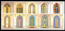 Oman 2016 Prayer booths in Great Sultan Qaboos Mosque unmounted mint.