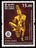 Sri Lanka 2016 Archaeological Society unmounted mint.