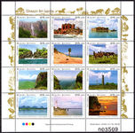 Sri Lanka 2016 Attractions sheetlet unmounted mint.