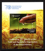 Tanzania 2015 Food and Agriculture Organization souvenir sheet unmounted mint.