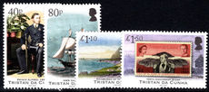 Tristan da Cunha 2017 150th Anniversary of visit of Prince Alfred unmounted mint.