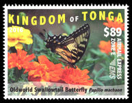 Tonga 2016 $89 Airmail Express Butterfly unmounted mint.