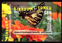 Tonga 2016 $89 Airmail Express Butterfly souvenir sheet unmounted mint.