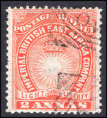 British East Africa 1890-95 2a vermillion fine used.