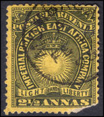 British East Africa 1890-95 2½a black on yellow (faults) used.