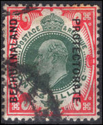 Bechuanaland 1904-13 1s green and carmine heavily used.