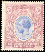 East Africa and Uganda 1912-21 5r blue and dull purple mounted mint.