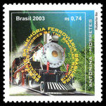 Brazil 2003 Preservation of Railways unmounted mint.