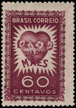 Brazil 1951 Mothers Day unmounted mint.