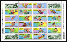 Brazil 2000 Olympics 1st sheet (folded) unmounted mint.