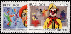 Brazil 2000 Brazil-China Dilomatic Relations unmounted mint.