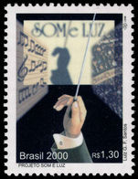 Brazil 2000 Light and Sound Shows unmounted mint.