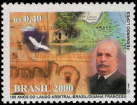 Brazil 2000 French Guiana-Brazil boundary Arbitration unmounted mint.