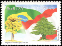Brazil 2005 Lebanese Immigration unmounted mint.