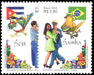 Brazil 2005 National Dances unmounted mint.