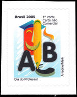 Brazil 2005 Teachers Day unmounted mint.