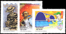 Brazil 2006 Urban Art unmounted mint.