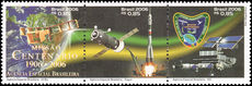 Brazil 2006 Centenarian Space Mission unmounted mint.