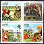 Brazil 2006 National Parks unmounted mint.