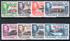 South Orkneys 1944-45 set unmounted mint.