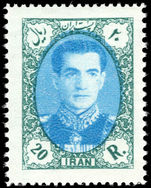 Iran 1956-57 20r blue and deep blue-green lightly mounted mint.