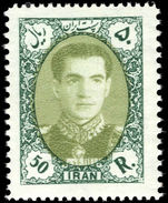 Iran 1956-57 50r sage green and deep green lightly mounted mint.