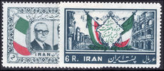 Iran 1957 Pres. Of Italy unmounted mint.