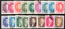 Iran 1957-58 set fine used (10d mounted mint).