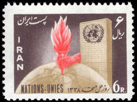 Iran 1959 United Nations Day unmounted mint.
