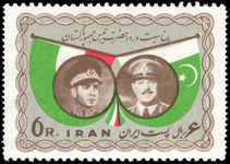 Iran 1959 Visit of President of Pakistan lightly mounted mint.
