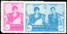Iran 1961 Crown Prince unmounted mint.