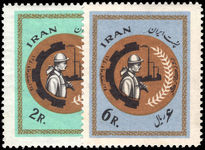 Iran 1962 Workers Day unmounted mint.