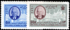 Iran 1963 President of German Federal Republic unmounted mint.