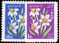 Iran 1966 New Year Festival unmounted mint.