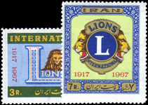 Iran 1967 Lions unmounted mint.