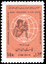 Iran 1967 Musical Education unmounted mint.