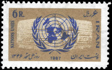 Iran 1967 United Nations Day unmounted mint.