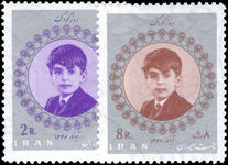 Iran 1967 Childrens Day unmounted mint.
