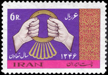 Iran 1967 Co-operation Year unmounted mint.