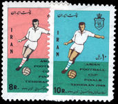 Iran 1968 Asian Football Cup Final unmounted mint.