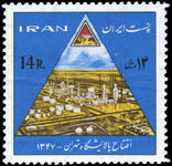 Iran 1968 Teheran Oil Refinary unmounted mint.