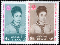 Iran 1968 Girl Guides unmounted mint.