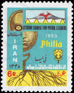 Iran 1969 Scout Patrol Leaders unmounted mint.