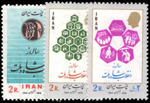 Iran 1976 White Revolution unmounted mint.